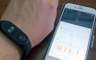 Что такое Ми Фит от Xiaomi и как зарегистрироваться в приложении?