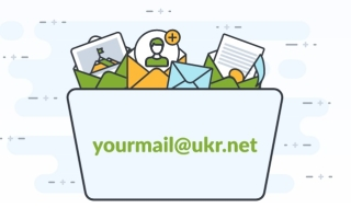 Freemail Ukr.net — регистрация и работа с электронной почтой Украины