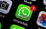Как зарегистрироваться в Whatsapp и работать с приложением?