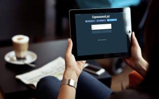 Как создать учетную запись на сайте Спрашивай.ру?