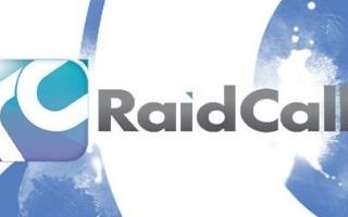 Как зарегистрироваться в Редкал и работать в программе?