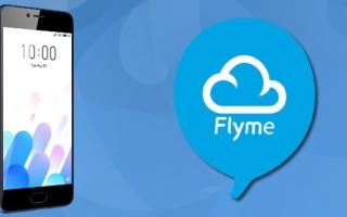 Как создать Флайм аккаунт на телефоне Мейзу?