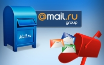 Как зарегистрироваться в почте Майл.ру — инструкция для начинающих