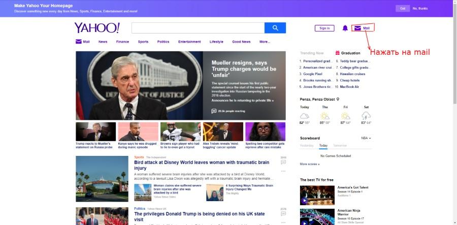 Официальный сайт Yahoo