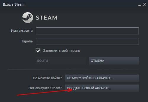 """Кнопка """"Создать новый аккаунт"""""""