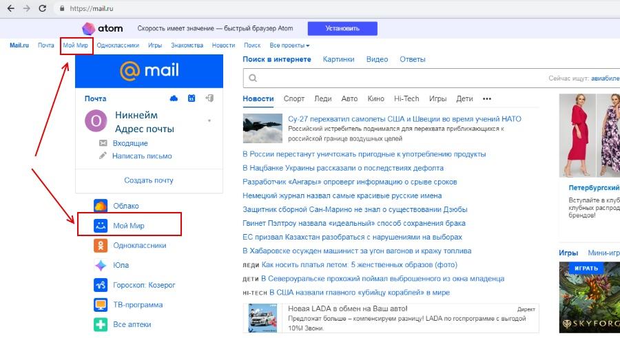 Кнопки Мой Мир на Mail.ru