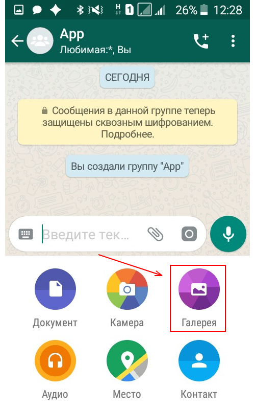 Отправка картинки или гифки