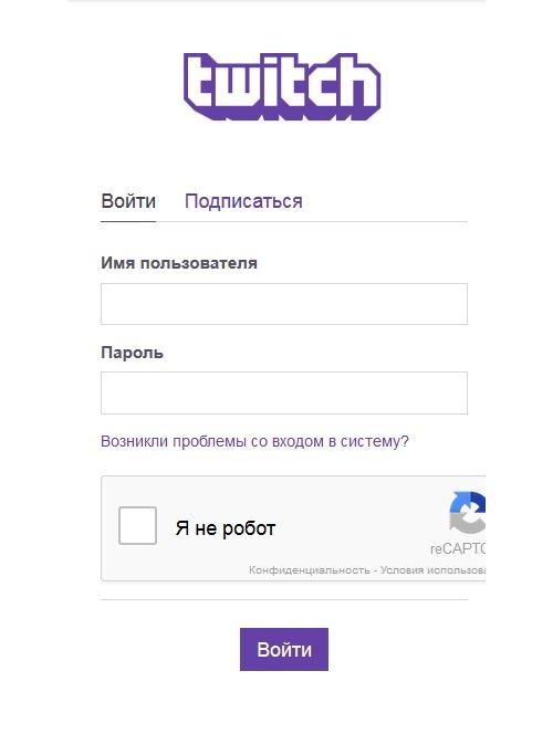 Подписка к Twitch