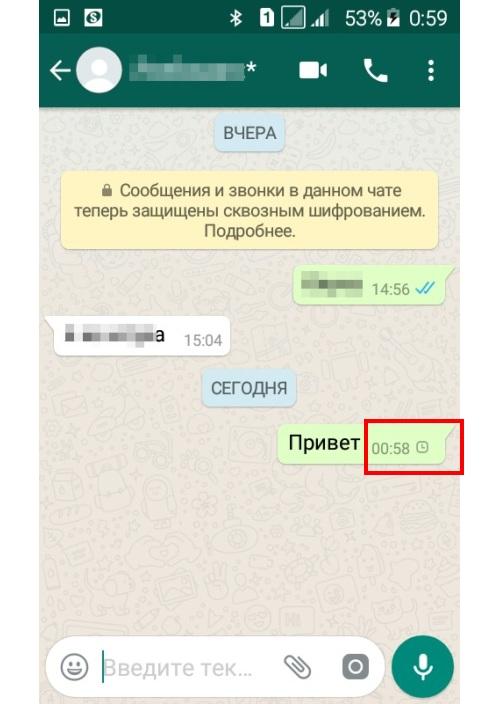 Проблема с отправкой сообщения