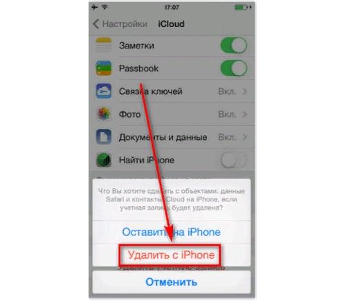 Удаление iCloud c iPhone