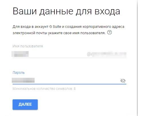 Указание личных данных