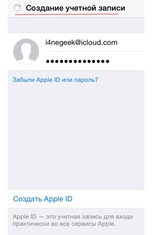 Вход в почту iCloud