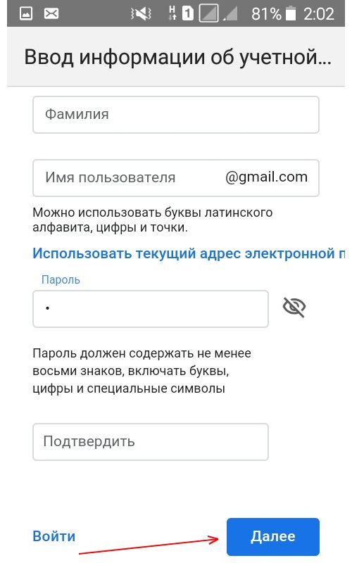 Введение информации о пользователе