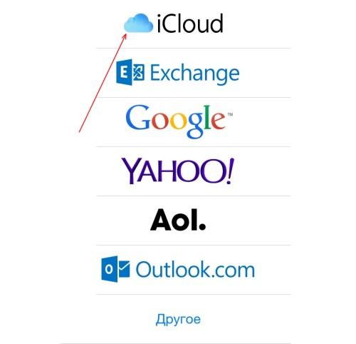 Выбор строки iCloud