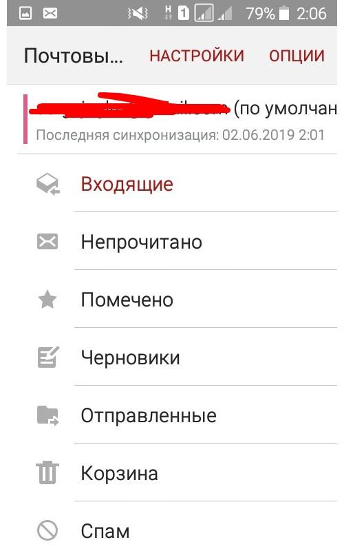 Вид меню Gmail почты на смартфоне